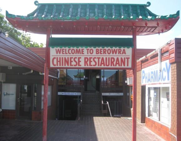 Berowra Chinese Restaurant